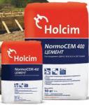 Цемент М400 Д20 HOLCIM ЦЕМII/В-Ш 32.5Н, ГОСТ 31108 - 2003