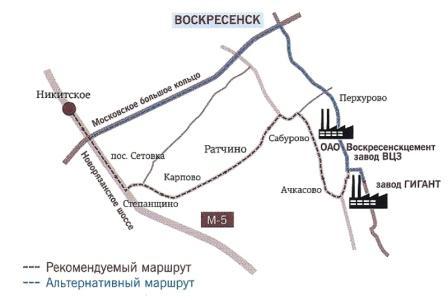 схема проезда к заводу лафарж