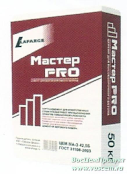 Lafarge-master-pro