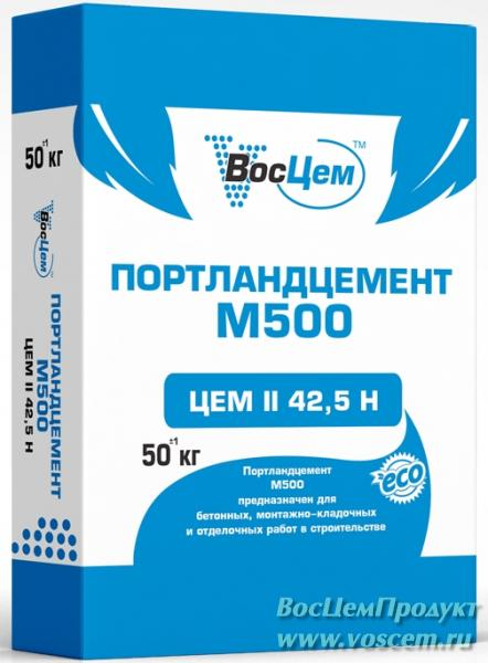 Voscem_Portlandcement_M500-small_0