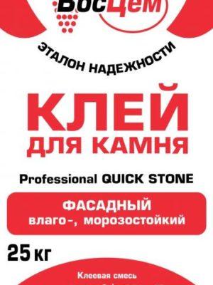 Клей для искусственного камня