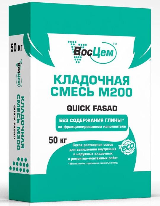 Кладочная смесь М200 ВосЦем