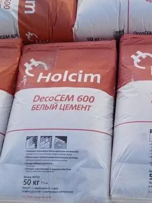 Белый цемент DecoCEM 600